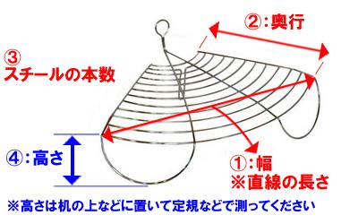 川井社ホワイレット。1番から4番のサイズをご注文時にお知らせ下さい。