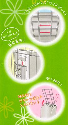 マルカン 牧草のエコフィーダー 【商品説明2】